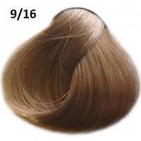 9/16 LONDACOLOR Блондин пепельно-фиолетовый 60 мл.