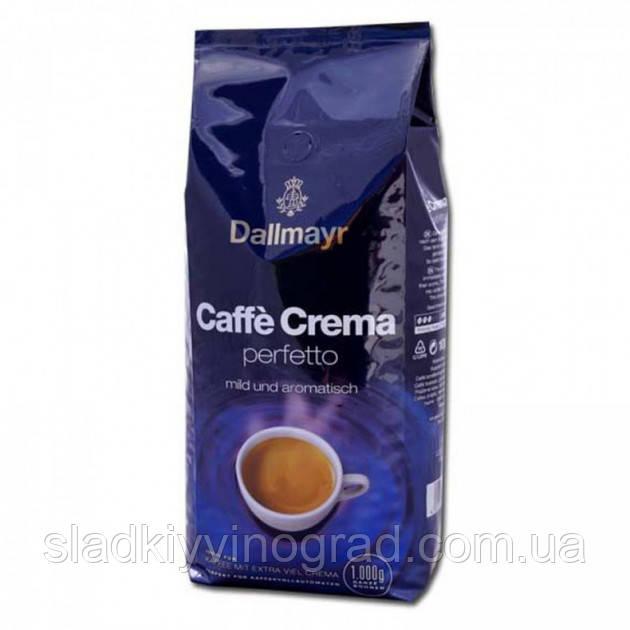 Кофе Dallmayr Caffè Crema Perfetto в зернах 1 кг