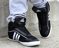 999fc509 Чоловіче взуття Adidas в категории кроссовки, кеды повседневные в ...