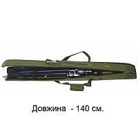 Футляр для спиннингов полужесткий КВ-6б