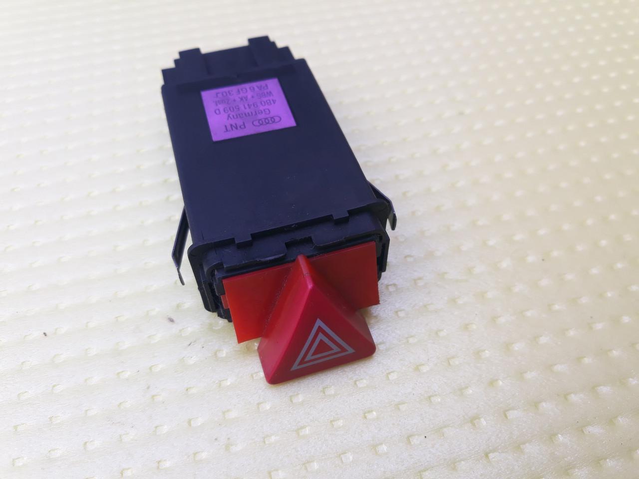 Кнопка аварийной сигнализации аварийки audi a6 c5 ауди а6 с5 4b0941509d