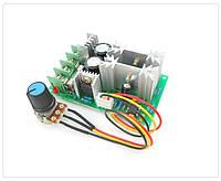 ШИМ регулятор скорости двигателя DC 12-60В 20А 1200Вт 25КГц оборотов