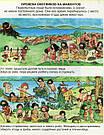 Жизнь города. Твоя первая энциклопедия. Книга Мари-Лор Буэ и Филиппа Симона, фото 8
