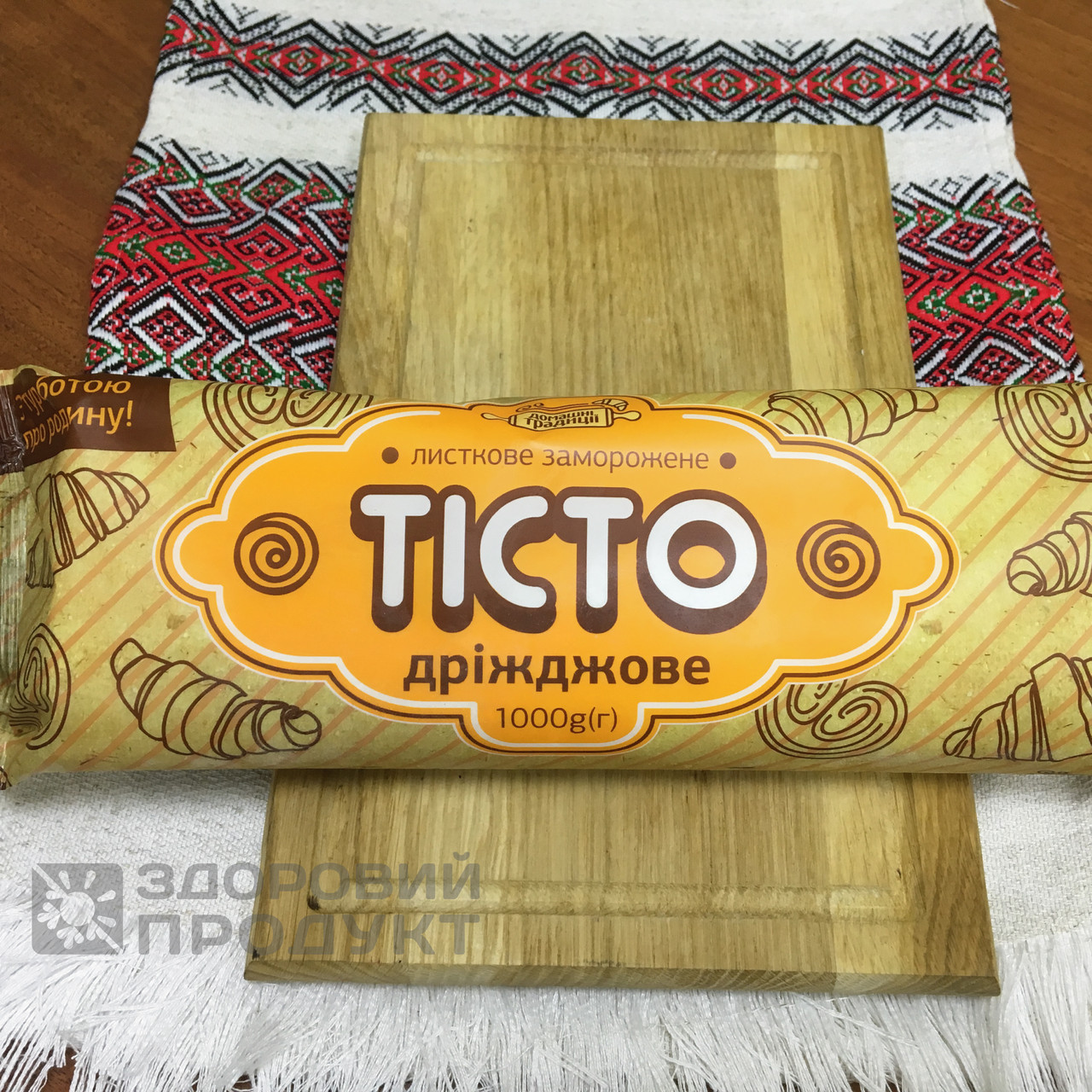 Замороженное тесто дрожжевое 1000г (1 кг.)