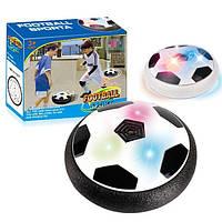 Футбольный мяч для дома Hover Ball, летающий мяч, детский летающий мяч