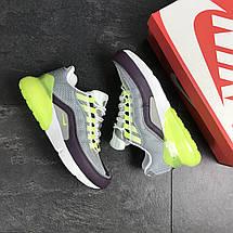 Кросівки Nike Air Max 95 + Max 270, сірі з салатовим, фото 3