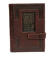 Ежедневник формата А5, кожаный