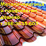 Распродажа Металочерепицы 82 грн.м2, фото 8