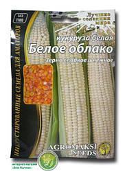 Насіння кукурудзи «Біле хмара» 15 г