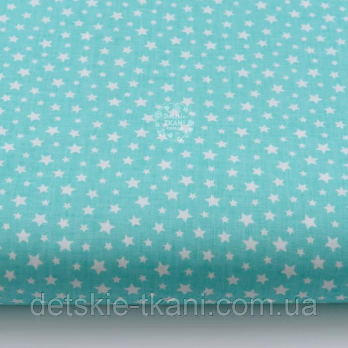 "Ткань бязь ""Густая насыпь из звёзд разных размеров"" белая на бирюзовом, коллекция Mini-mikro, №2121а"