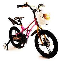 Детский Велосипед 16-GALAXY  Магниевая рама (Magnesium)