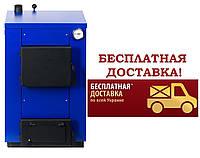Котел твердотопливный Макситерм мощностью 12 кВт