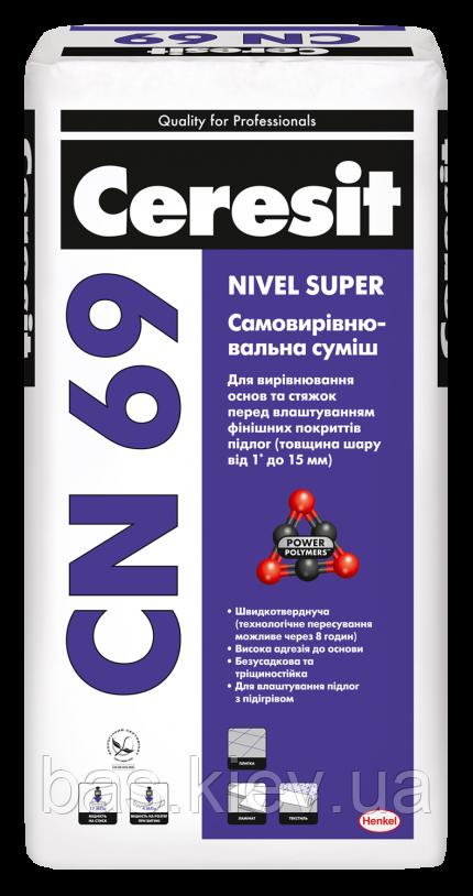 CN 69 Nivel Super Самовыравнивающаяся смесь (толщина слоя від 3 до 15 мм.), Мішок 25 кг