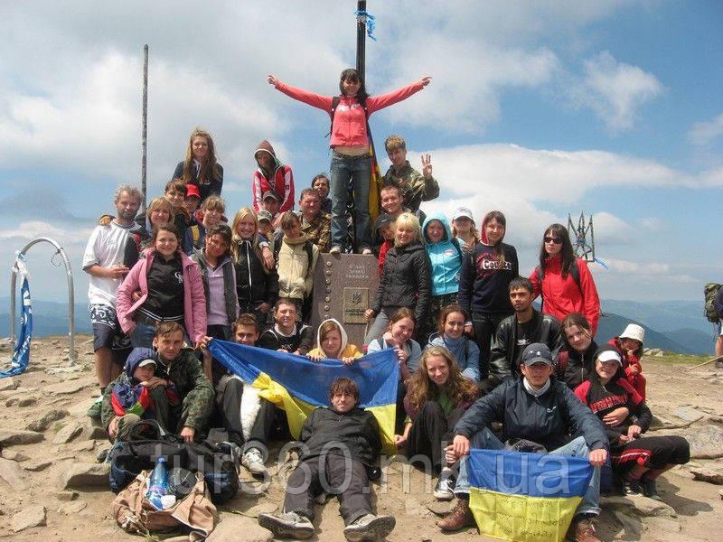 Тур на Говерлу : Говерла, Солотвино, Яремче из Киева