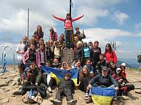Тур на Говерлу из Киева: Говерла, Солотвино, Яремче