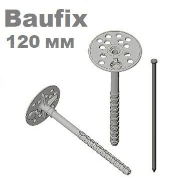 Дюбель 10х120 для крепления теплоизоляции с металлическим гвоздем с термозаглушкой Baufix