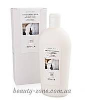 Botanical Spice (PRO Body) Заспокійлива сироватка для тіла з екстрактом орхідеї і дикої троянди, 400 мл