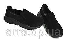 Женские туфли из натуральной замши на спортивной подошве