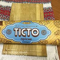 Тесто пресное бездрожжевое 1 кг. (1000г.)