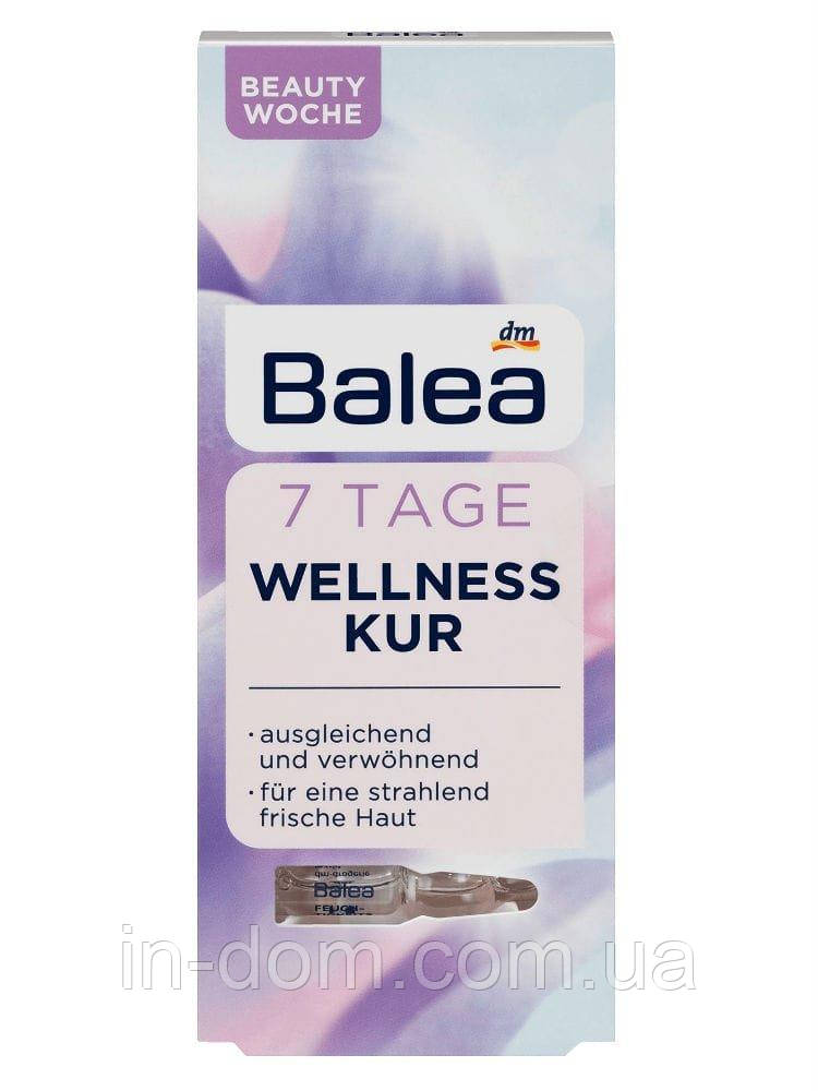Balea 7 Tage Wellness-Kur Энергетический комплекс-уход для уставшей кожи лица 7 ампул  30+