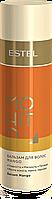 Бальзам для волос Манго ESTEL MOHITO, 200 мл