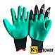 Садовые перчатки c когтями Garden Genie Gloves   Джени Гловес, фото 2