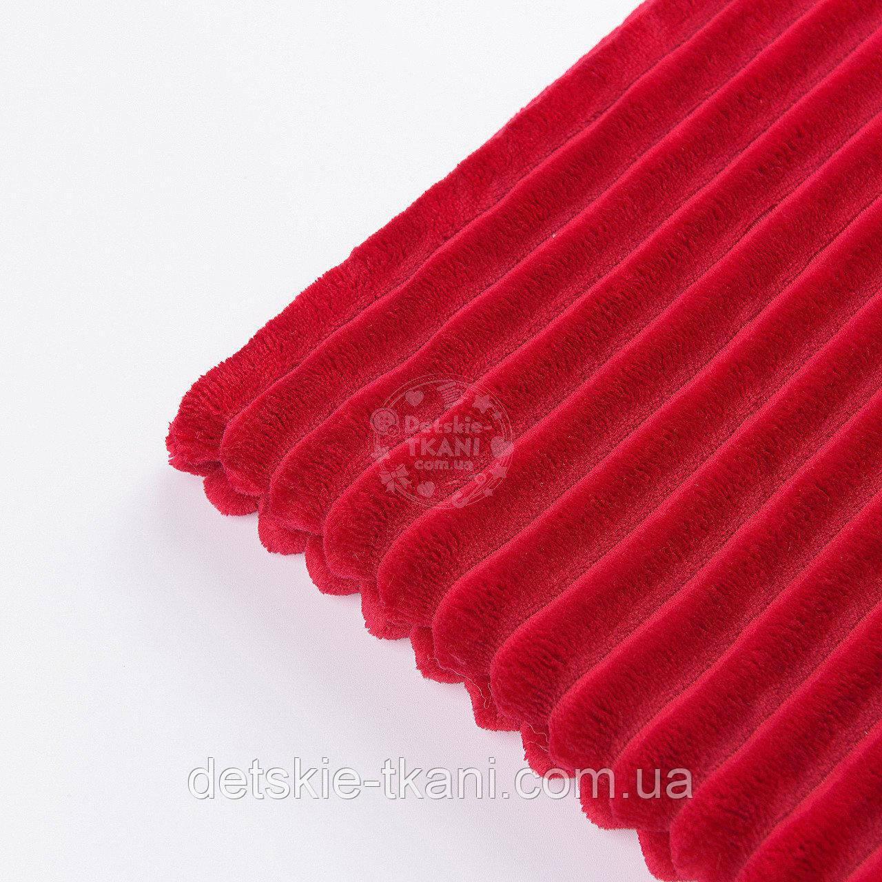 Лоскут  плюша в полоску Stripes вишневого цвета, размер 38*110 см