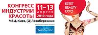 Estet Beauty Expo 2019