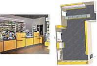 Торговое оборудование для аптеки. Желтый цвет аптечного оборудования