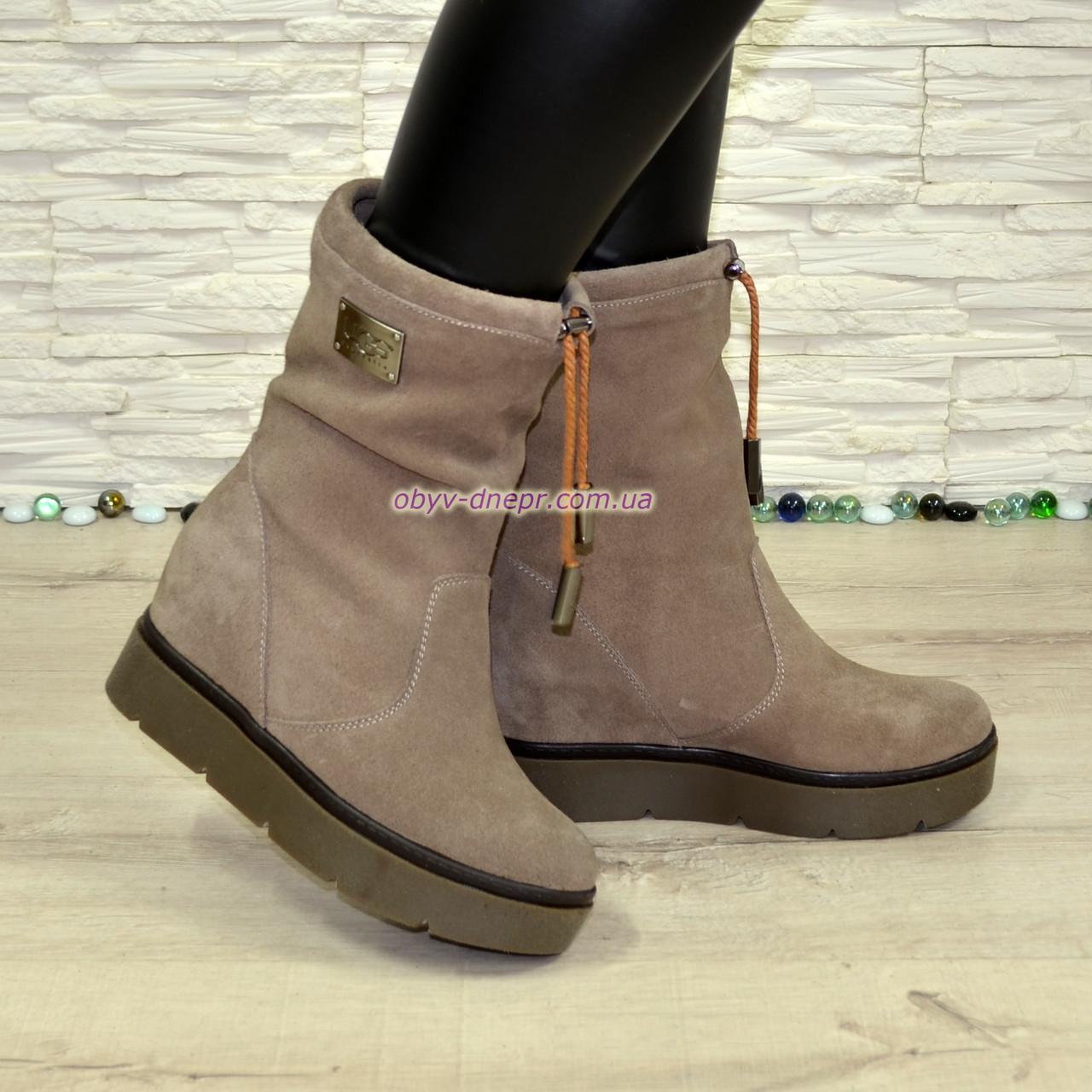 Ботинки замшевые зимние свободного обувания, на скрытой танкетке, цвет бежевый