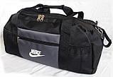 Сумка дорожная спортивная через плечо Найк  удобная практичная с отделом для обуви черная с серым 53см 38л, фото 3