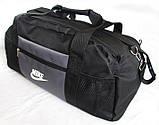 Сумка дорожная спортивная через плечо Найк  удобная практичная с отделом для обуви черная с серым 53см 38л, фото 5
