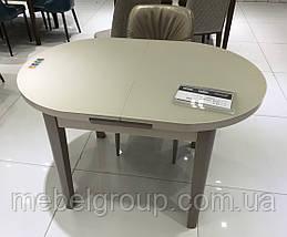 Стол ТМ-75 капучино-латте 120/145x80, фото 3