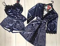 Модный домашний комплект-тройка для дома и сна из велюра халат+майка с шортами.
