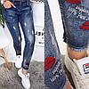 Джинсы губки  542421, фото 3