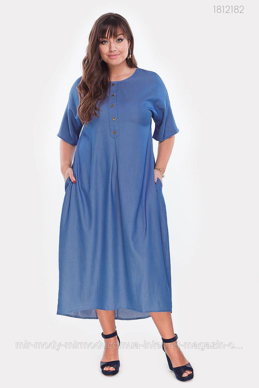Платье  батальное джинсовое Альбукерке (голубой)(3 цвета) с 48 по 56  размер (пин)