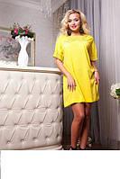 Воздушная туника- платье Афина  жёлтый