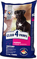 Корм для щенков крупных пород Клуб 4 Лапы Premium Puppy Large