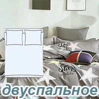 2х спальные комплекты