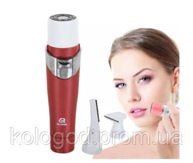 Триммер 3 в 1 Refreshing Skin Hair Cleansing Эпилятор Для Тела