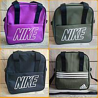 Спортивная женская сумка Nike, Adidas (3 цвета)