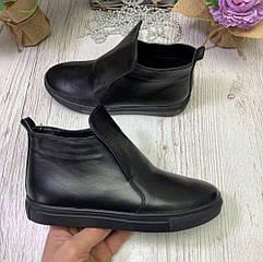 Слипоны , ботинки 4 цвета натуральная кожа 36-41 размеры