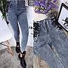 Джинсы  шнуровка в расцветках  542427, фото 4