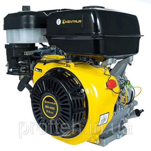 Бензиновый двигатель Кентавр ДВЗ-420Б (15,0 л.с., ручной старт, шпонка Ø25,4мм, L=72.2мм)