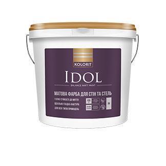 Матовая краска для стен и потолка  Idol Kolorit 4,5л