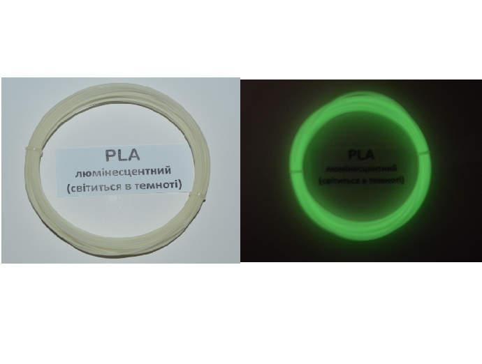 PLA пластик Люминесцентный (светится в темноте) для 3D ручки 10м ПЛА 1.75мм
