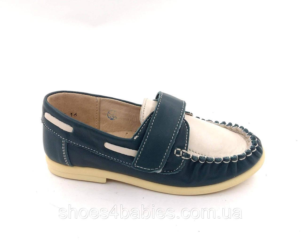 Туфли, мокасины детские ТМ Берегиня р 26-29 модель 0621