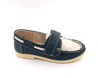 Туфли, мокасины детские ТМ Берегиня р 26-29 модель 0621, фото 1