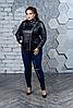 Стеганная кожаная куртка косуха, с 48 по 98 размер