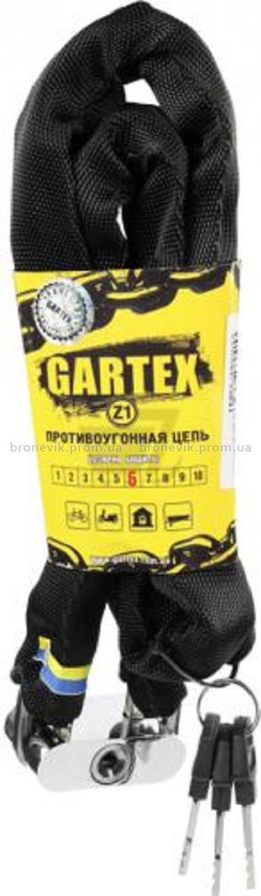 Противоугонная цепь Gartex Z1-1000 3кл D-6mm